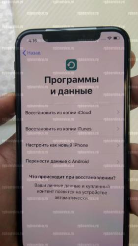 Лицевая сторона оригинального дисплея iPhone X